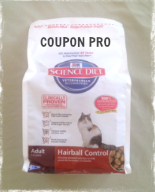 cat food freebie