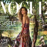 FREE Subscription to Vogue Magazine