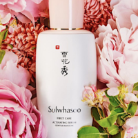 FREE Sample of Sulwhasoo First Care Activating Serum
