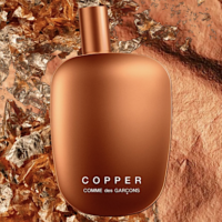 FREE Sample of Comme des Garcons Copper Fragrance