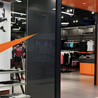 Verizon Up Rewards: FREE $5 Nike Gift Card